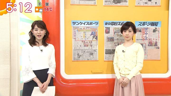 2018年02月15日新井恵理那の画像02枚目