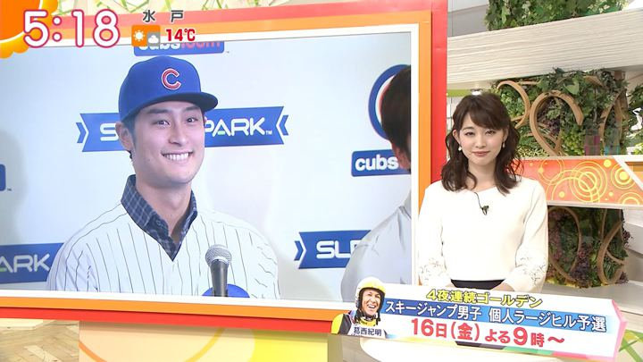 2018年02月15日新井恵理那の画像04枚目