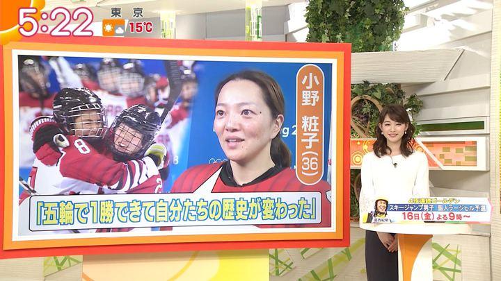 2018年02月15日新井恵理那の画像05枚目