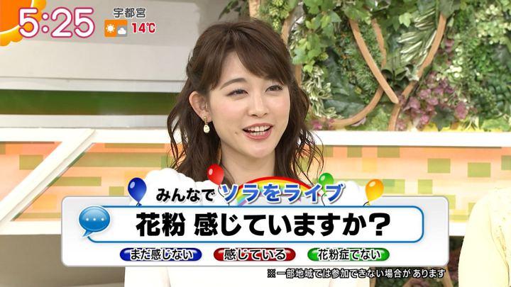 2018年02月15日新井恵理那の画像06枚目