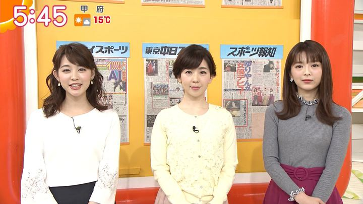 2018年02月15日新井恵理那の画像09枚目
