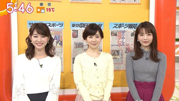 2018年02月15日新井恵理那の画像11枚目