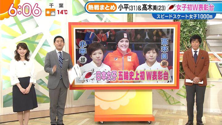 2018年02月15日新井恵理那の画像13枚目