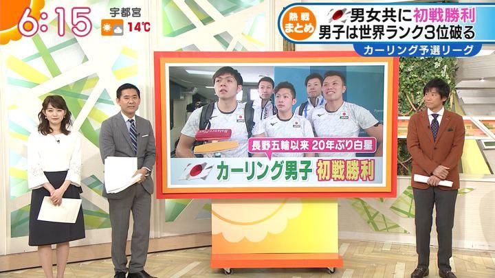 2018年02月15日新井恵理那の画像15枚目