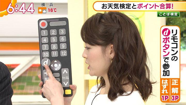 2018年02月15日新井恵理那の画像17枚目