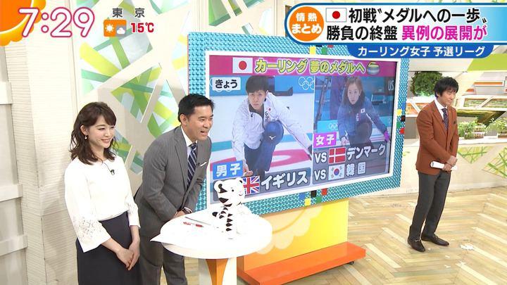 2018年02月15日新井恵理那の画像20枚目