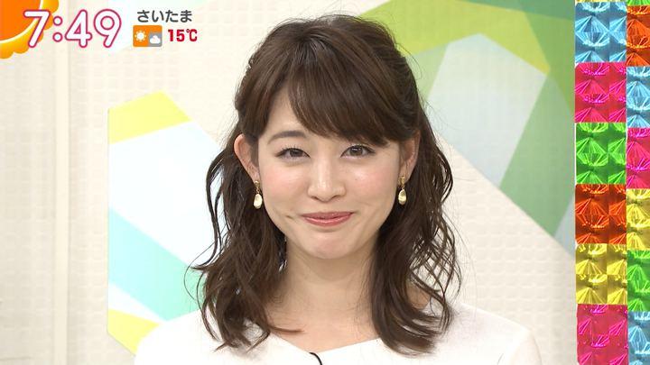 2018年02月15日新井恵理那の画像25枚目