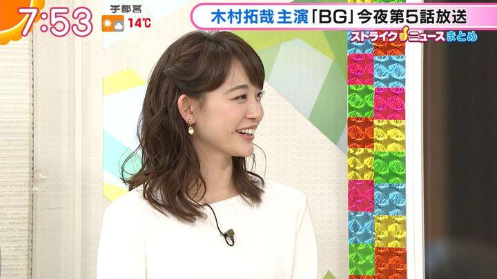 2018年02月15日新井恵理那の画像35枚目