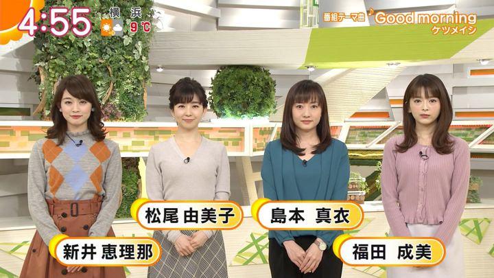 2018年02月16日新井恵理那の画像01枚目