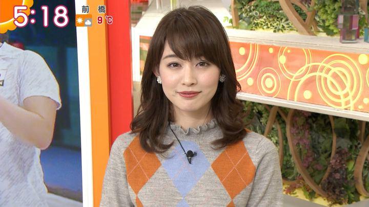2018年02月16日新井恵理那の画像05枚目
