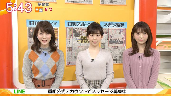 2018年02月16日新井恵理那の画像09枚目