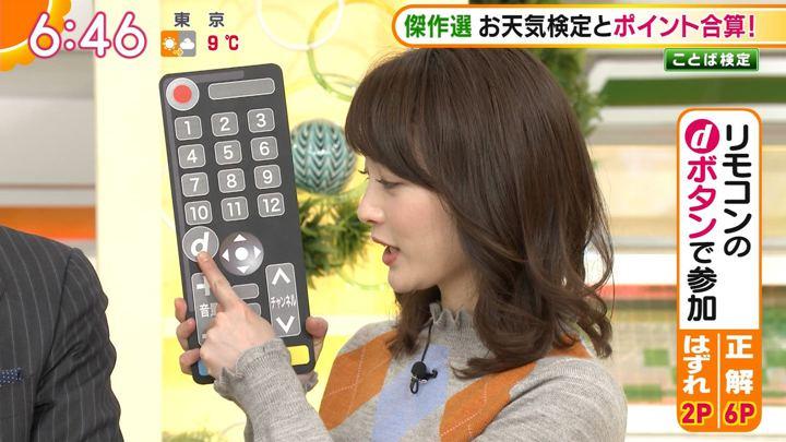 2018年02月16日新井恵理那の画像16枚目
