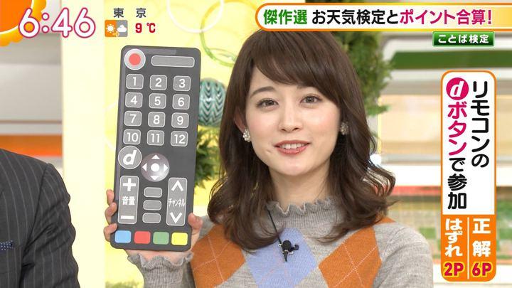 2018年02月16日新井恵理那の画像17枚目