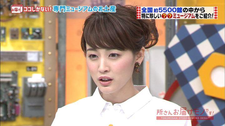 2018年02月18日新井恵理那の画像01枚目