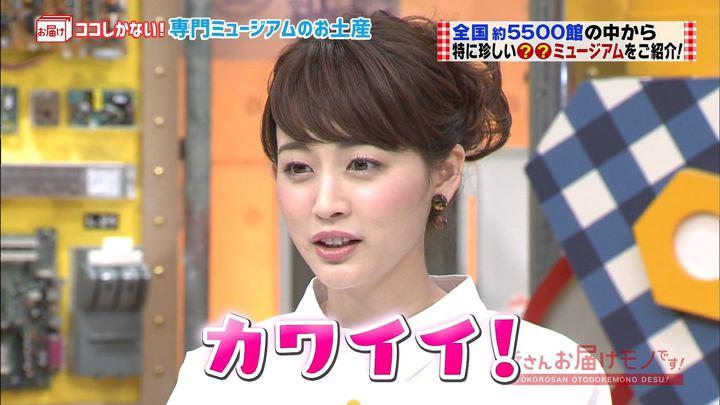 2018年02月18日新井恵理那の画像02枚目