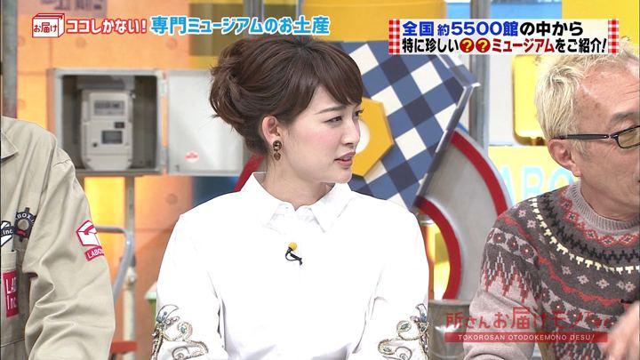 2018年02月18日新井恵理那の画像04枚目