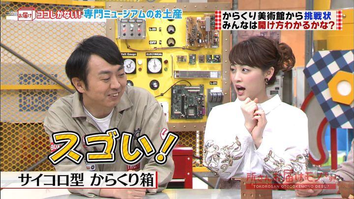 2018年02月18日新井恵理那の画像10枚目