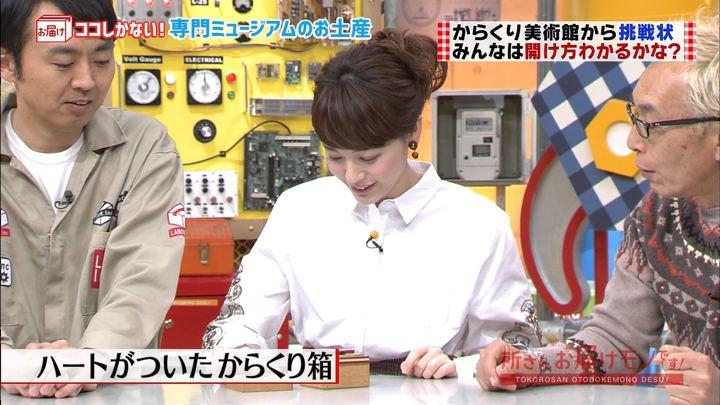 2018年02月18日新井恵理那の画像11枚目