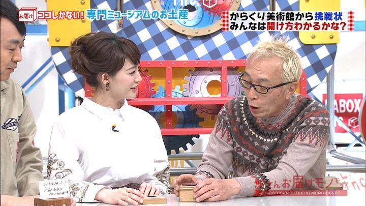 2018年02月18日新井恵理那の画像14枚目