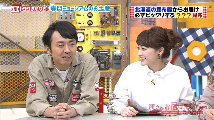 2018年02月18日新井恵理那の画像18枚目