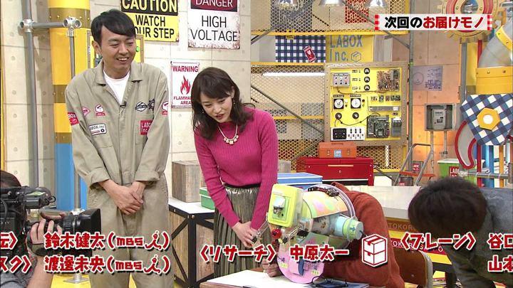 2018年02月18日新井恵理那の画像24枚目