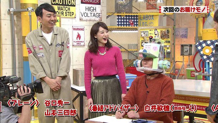 2018年02月18日新井恵理那の画像25枚目