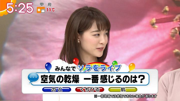 2018年02月19日新井恵理那の画像08枚目