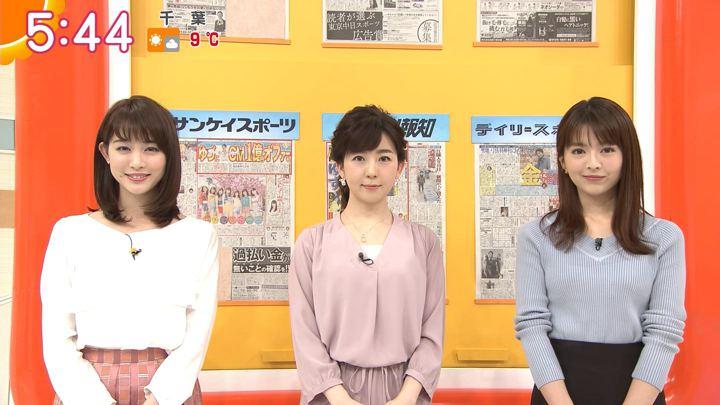 2018年02月19日新井恵理那の画像09枚目