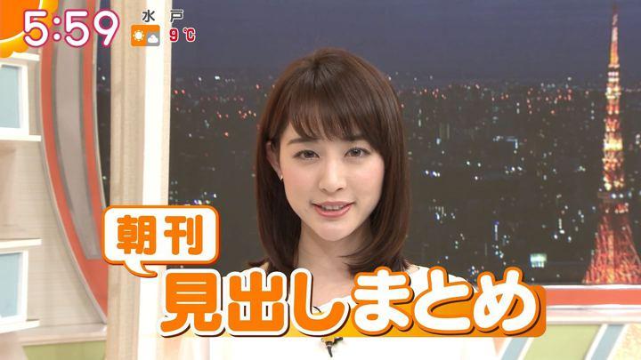 2018年02月19日新井恵理那の画像13枚目