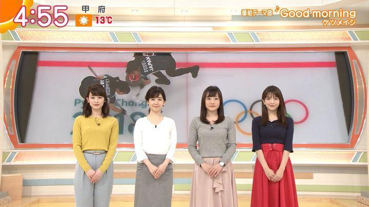 2018年02月20日新井恵理那の画像02枚目
