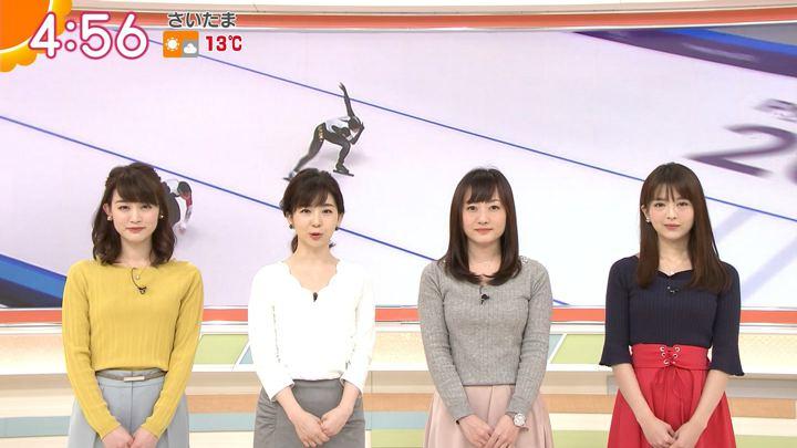 2018年02月20日新井恵理那の画像03枚目