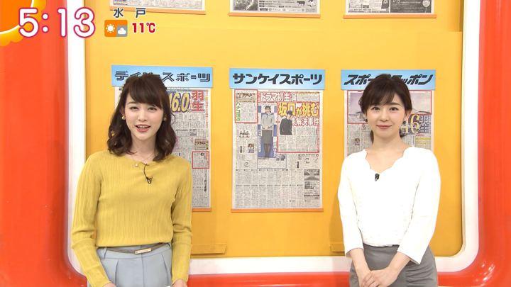 2018年02月20日新井恵理那の画像05枚目