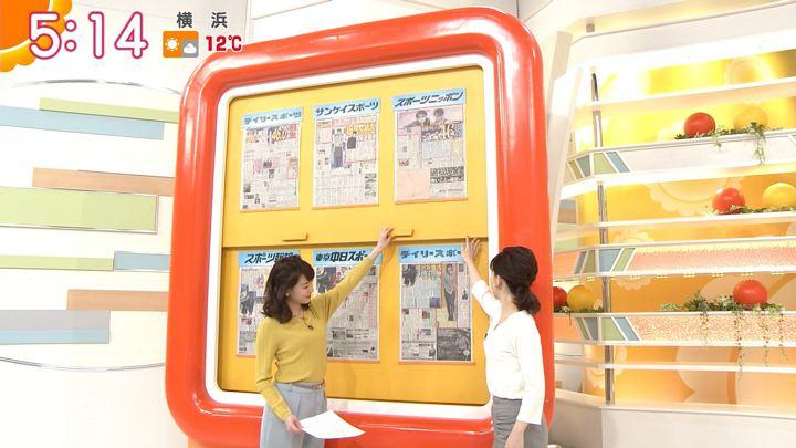 2018年02月20日新井恵理那の画像06枚目