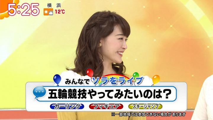2018年02月20日新井恵理那の画像11枚目