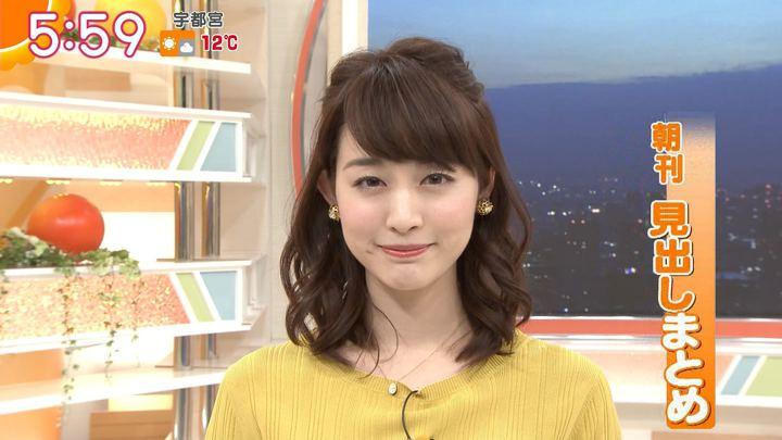 2018年02月20日新井恵理那の画像16枚目