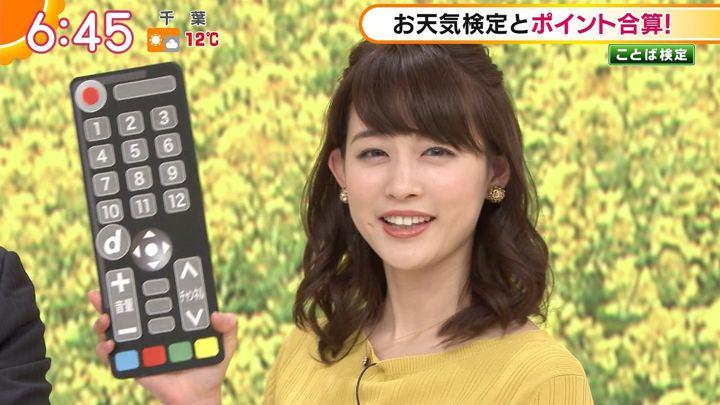 2018年02月20日新井恵理那の画像20枚目