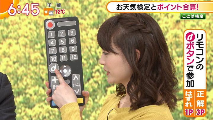 2018年02月20日新井恵理那の画像21枚目