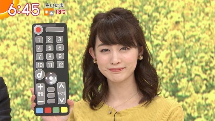 2018年02月20日新井恵理那の画像24枚目