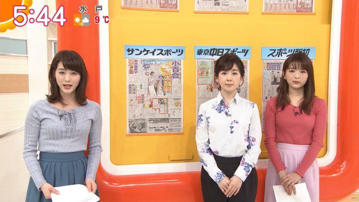 2018年02月21日新井恵理那の画像11枚目