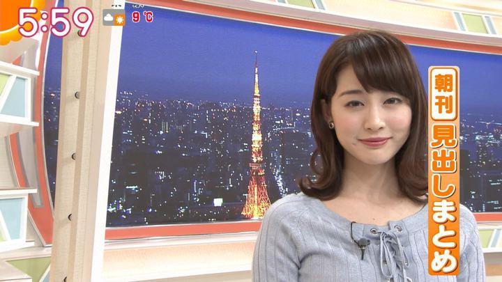 2018年02月21日新井恵理那の画像18枚目