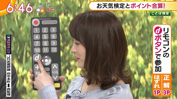 2018年02月21日新井恵理那の画像24枚目