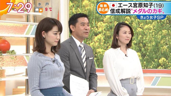 2018年02月21日新井恵理那の画像28枚目