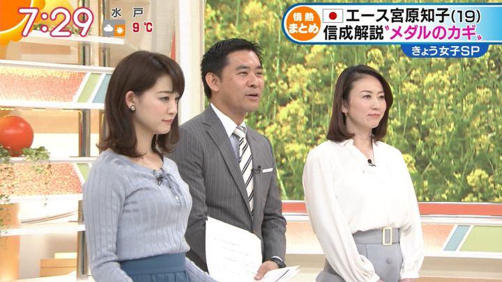 2018年02月21日新井恵理那の画像29枚目
