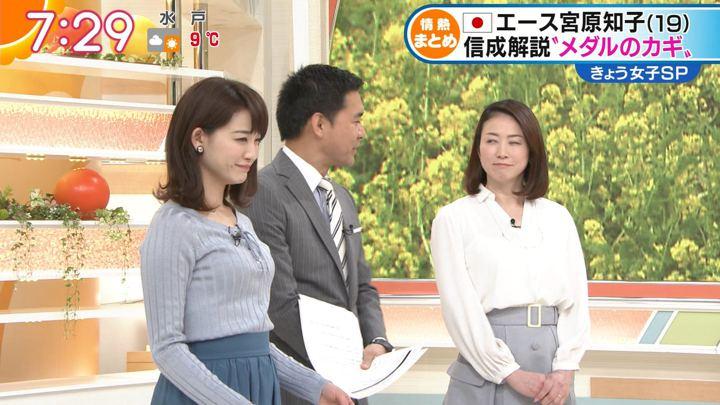 2018年02月21日新井恵理那の画像30枚目