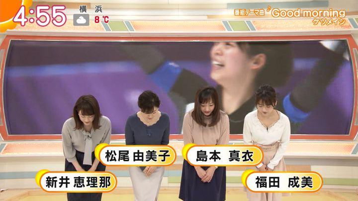 2018年02月22日新井恵理那の画像03枚目