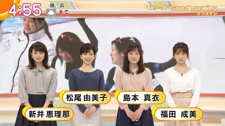2018年02月22日新井恵理那の画像04枚目