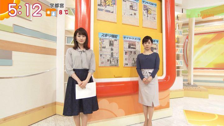 2018年02月22日新井恵理那の画像05枚目