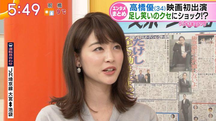 2018年02月22日新井恵理那の画像10枚目