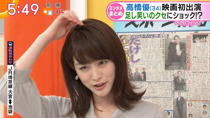 2018年02月22日新井恵理那の画像11枚目
