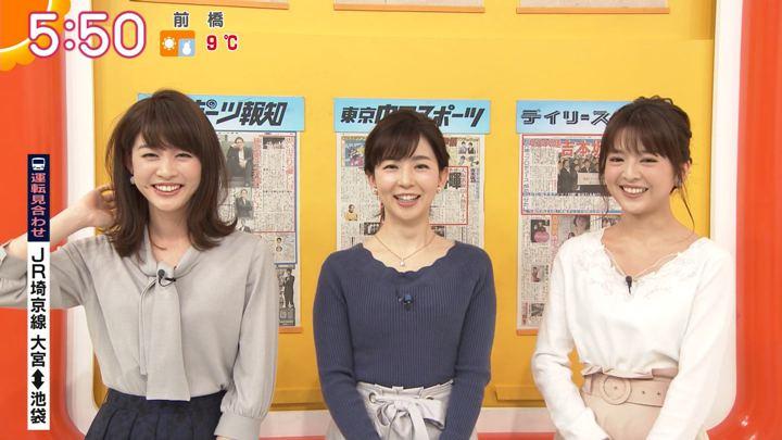 2018年02月22日新井恵理那の画像12枚目